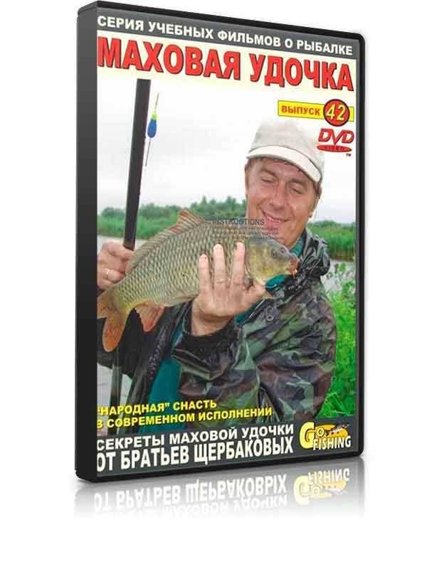 Дикая рыбалка секреты успеха