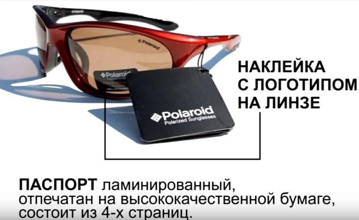 Проверить поляризационные очки онлайн