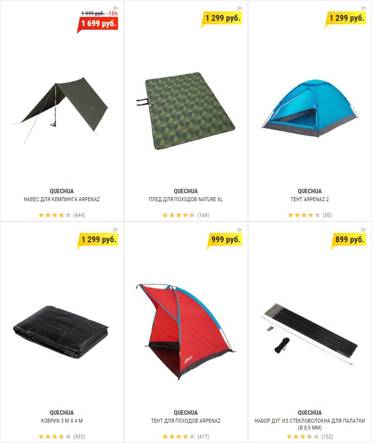 Декатлон палатки цена